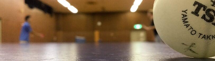 white ping pong ball